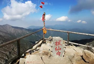 【绿蚂蚁登山活动】太白南南穿越·圆梦拔仙台(4日行程)