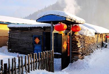 东北雪乡给你一个洁白的世界(7日行程)