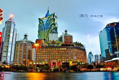香港 澳门休闲游(9日行程)