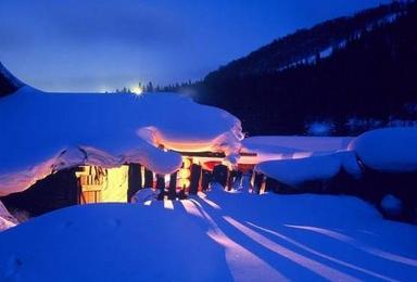哈尔滨集合 哈尔滨冰灯 雪乡勇者穿越 探秘雪域长白 赏雾凇奇观 激情滑雪 体验东北游(7日行程)