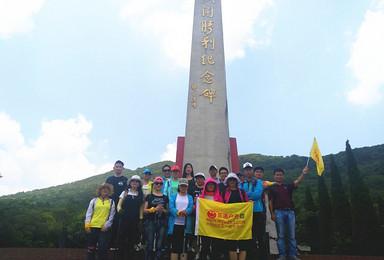 行走在山脊上 感受手脚并用带来的体验 高骊山(1日行程)