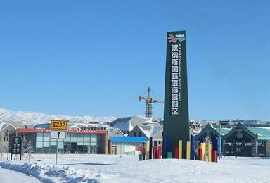 新疆落地自驾 越野撒欢中国雪景处女地喀纳斯(7日行程)