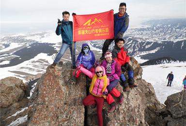11月27日邀您登十一狼牙山 海拔2980米(1日行程)