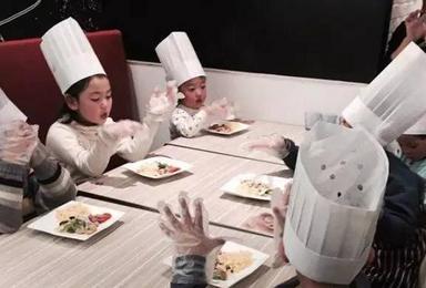 必胜客披萨DIY 分享9吋超大披萨(1日行程)