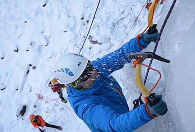 超级野外攀冰体验培训活动(2日行程)
