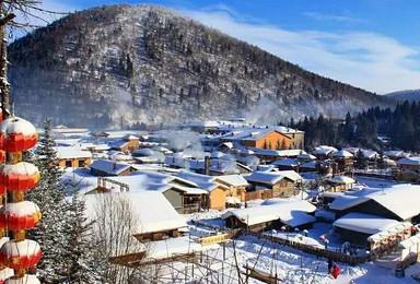 哈尔滨 大雪谷穿越 爸爸去哪摄影基地 中国雪乡 魔界 长白山 雾凇岛赏雪(7日行程)