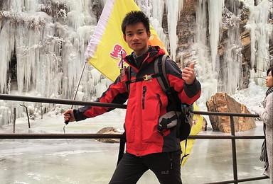 飞鸟户外 12月3日 周六 冬季必走经典路线-密云桃园仙谷踏冰赏冰瀑一日休闲活动(1日行程)