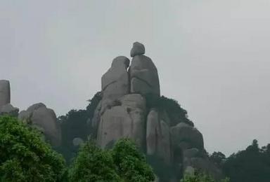 海上仙都太姥山 养生运动九鲤溪 动车(2日行程)