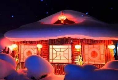 冰雪奇缘 爸爸去哪儿摄影基地 相约冰城哈尔滨 中国雪谷 雪乡 长白山 雾凇岛游(7日行程)