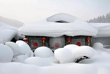 雪乡召集 有一种雪 叫只有去过 雪乡 才懂得(8日行程)