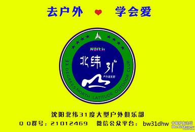 2017年2月1日(初五)~8日 帕劳8天7晚豪华品质游(8日行程)