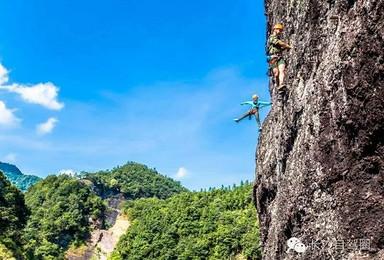 长沙户外攀岩(1日行程)