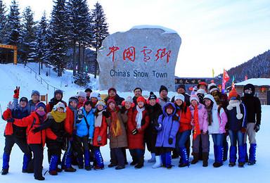 哈尔滨 雪谷穿越 爸爸去哪摄影基地 中国雪乡 雾凇岛赏雪(7日行程)
