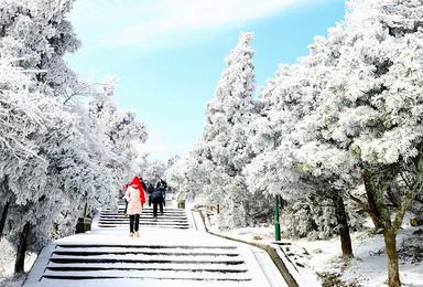 南岳衡山行摄最美雪景雾凇 祝融峰新年祈福(2日行程)
