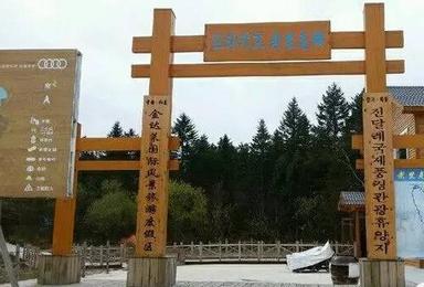 吊水壶瀑布 魔界 老里克湖游(3日行程)