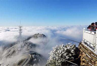 九仙山将要有雾凇啦(1日行程)