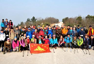 光福绕圈爬山 尼泊尔徒步拉练(1日行程)