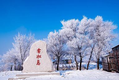 观冰雪雾凇 探秘乌拉古城 泡 雪域温泉(1日行程)