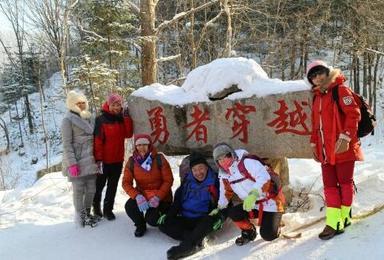 雪谷 雪乡 新雪乡 二浪河梦幻游(3日行程)