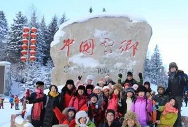 哈尔滨 大雪谷穿越 雪乡 魔界 长白山 雾凇岛(7日行程)