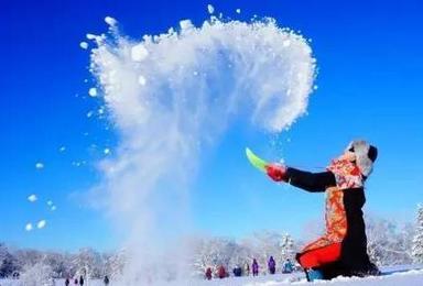 相约哈尔滨 雪谷穿越雪乡 长白山 魔界 雾凇岛 镜泊湖冬捕活动(7日行程)