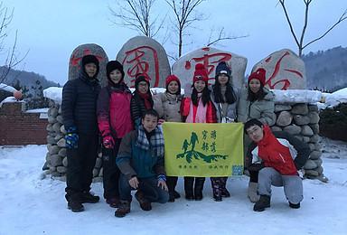 东北玩雪 哈尔滨 大雪谷穿越 雪乡之旅 最佳行程(4日行程)
