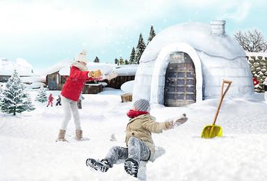 最淳朴的儿童玩雪冬令营(7日行程)