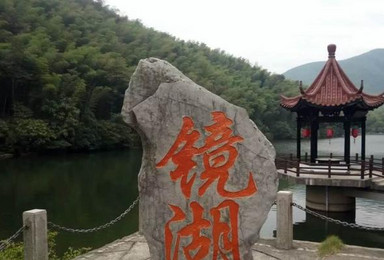 元旦徒步穿越宜兴竹海 登苏南第一峰(1日行程)