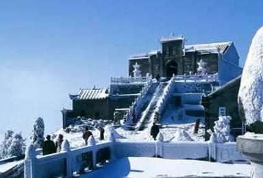 南岳衡山祈福观雪游动车团(3日行程)