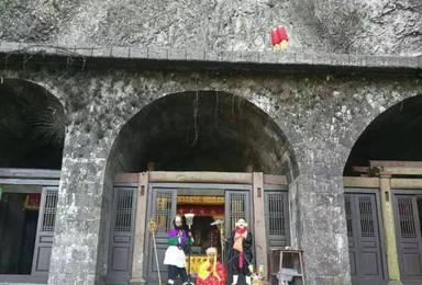跨年带您去瑞云山体验民俗风情(1日行程)