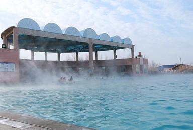 相约古海温泉让你一次泡个够沐浴冰火两重天(1日行程)