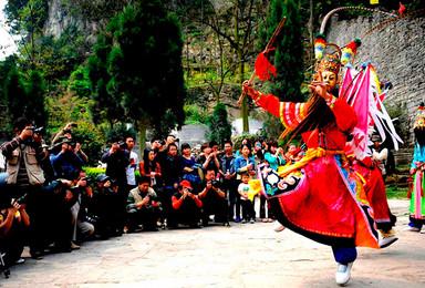 黔西南 奇幻喀斯特春节行(7日行程)