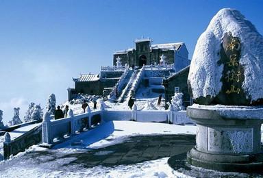 赏衡山冰雪雾淞奇观 访凤凰古城悠悠沱江(5日行程)