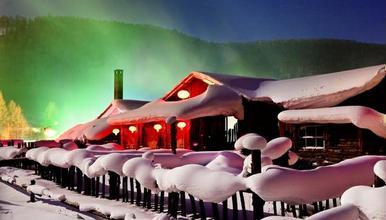 雪乡雪谷滑雪 雪谷穿越雪乡 吃饺子滑雪 休闲摄影游(4日行程)
