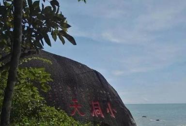 海南双飞(6日行程)