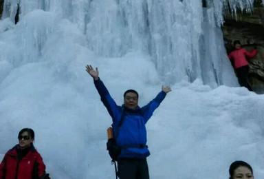 平度冰石涧爬山看冰瀑短线(1日行程)