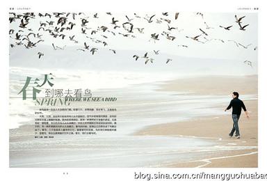 洞庭湖青山岛露营骑行二日游(2日行程)