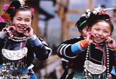 2017 醉美贵州 深度黔东南 黄果树 含门票(8日行程)