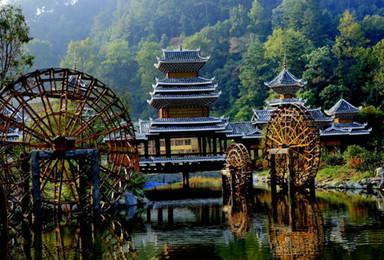 贵州苗族情人节 姊妹节 领略多种民族的风情(7日行程)