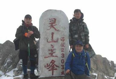 让我们一起来征服北京第一高峰 灵山 穿越路线(1日行程)