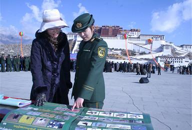 结伴西藏 仰望珠峰净化心灵(11日行程)