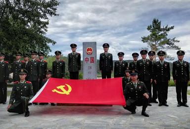 边境深度之旅 穿越中俄边境沿着边境一路南上(6日行程)