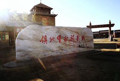 端午东方好莱坞 西北影视城 中国金字塔 西夏王陵 沙坡头(3日行程)