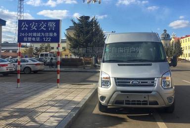 漠河晓宇车队 福特全顺旅游包车(3日行程)