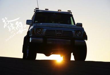 腾格里沙漠越野车全程穿越行程 徒步 露营 亲子游(2日行程)