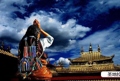 藏传佛教 拉萨 林芝 鲁朗 山南 拉姆拉措 羊湖 纳木措(9日行程)