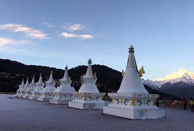 线路 朝觐世上最美雪山 走进梦中的香巴拉 经典休闲游(4日行程)