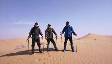 魅力阿拉善腾格里沙漠激情徒步穿越行程(2日行程)