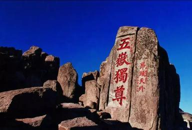 蜗途房车带你走进只有十二位半皇帝才去过的旅游圣地(3日行程)