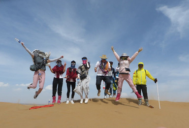 沙坡头腾格里沙漠徒步穿越露营(2日行程)
